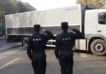 新进保安队员不习惯怎么办?