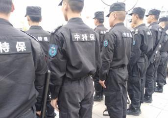 保安公司监管工作的重要意义!