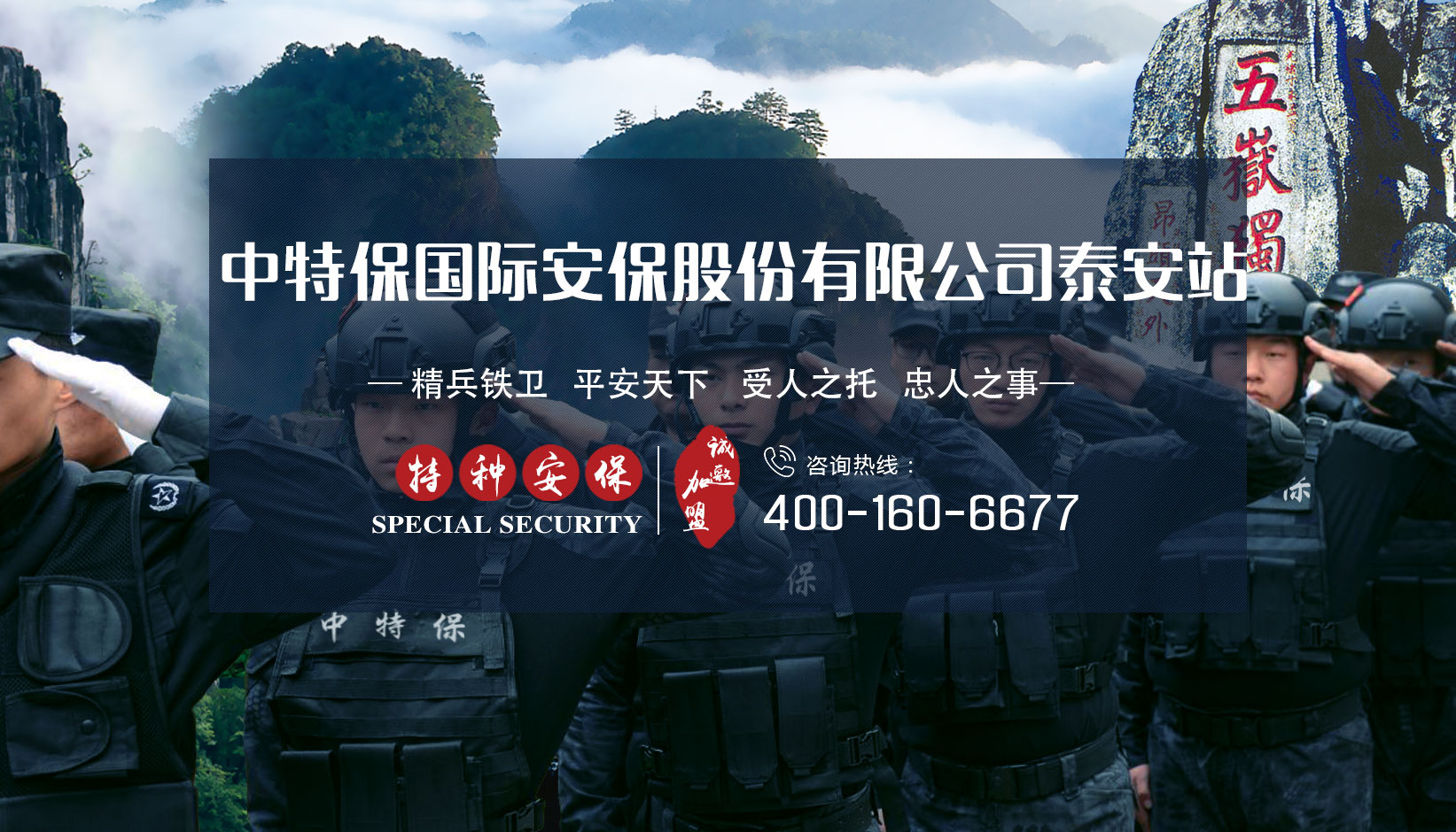 http://www.tazhongtebao.com/html/infomation/