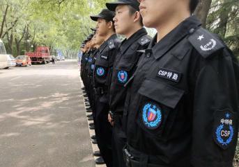 基层保安应对能力是泰安保安公司培训的重点